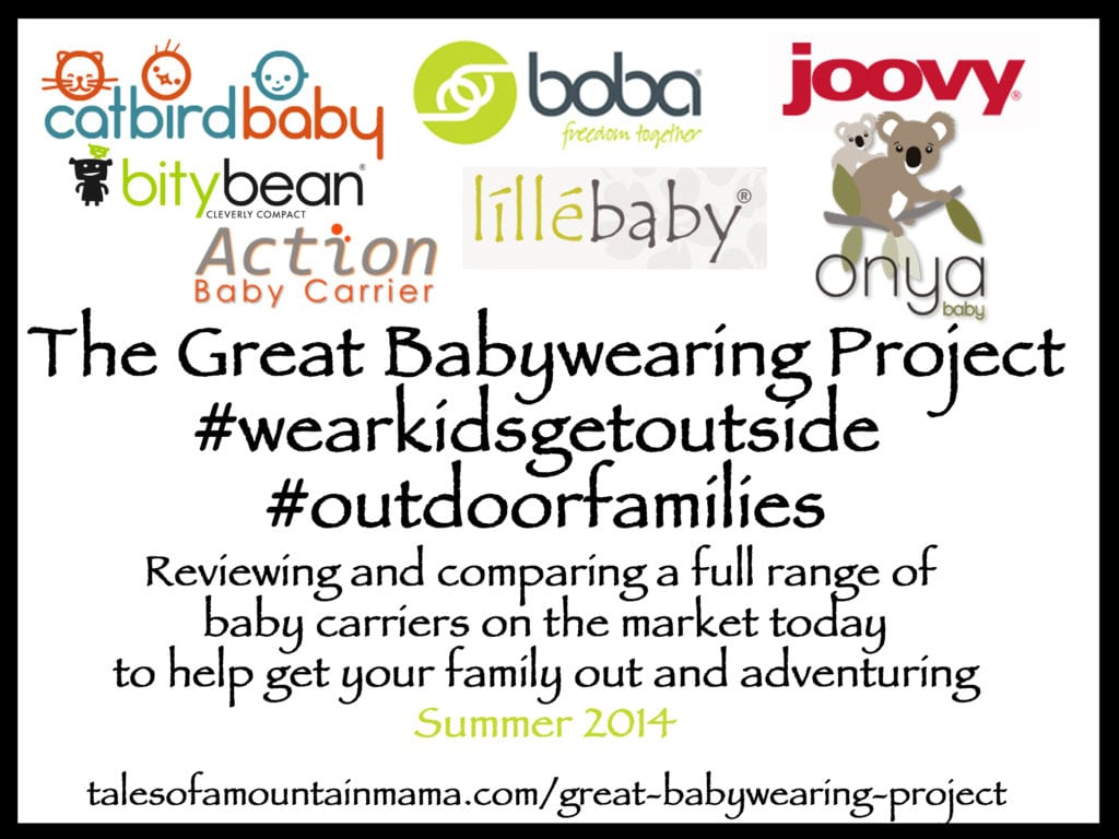 The Great Babywearing Project