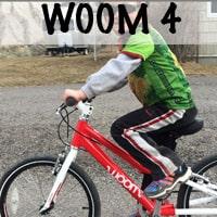 woom4thumbnail